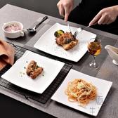 純白陶瓷盤子菜盤碟子牛排盤平盤淺盤點心西餐盤【極簡生活】