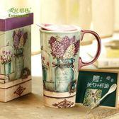 馬克杯水杯創意杯子陶瓷杯禮盒裝咖啡杯大容量帶蓋訂製杯      俏女孩