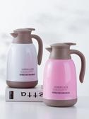 玻璃內膽保溫水壺大容量保溫壺 家用便攜熱水壺暖瓶開水瓶 范思蓮恩