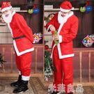 聖誕老人服飾服裝套裝成人男士大號大碼聖誕...