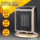 取暖器台式暖風機家用小型迷你學生節能靜音小太陽小空調浴居母嬰『小淇嚴選』
