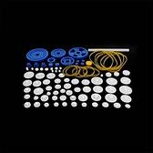 塑膠齒輪包(80PCS)