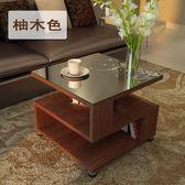 簡約沙發邊几角几鋼化玻璃迷你小茶几創意正方形小茶桌電話几客廳wy滿699元88折鉅惠