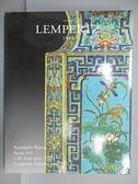 【書寶二手書T6/收藏_ERF】LEMPERTZ_Asiatische Kunst Asian Art_2013/Jun
