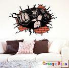 壁貼【橘果設計】黑猩猩 DIY組合壁貼 ...