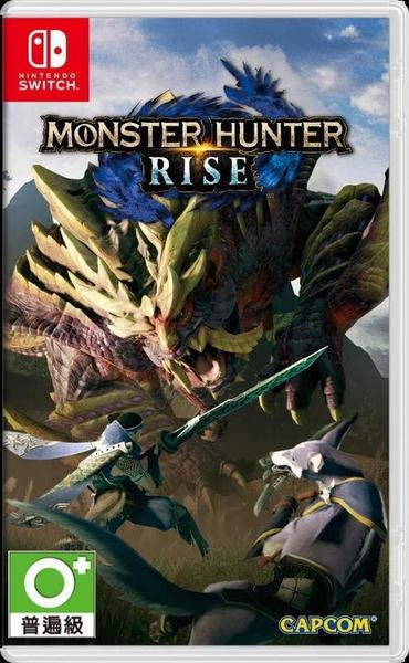 [哈GAME族]預購片 3/26發售預定 含封入特典 Switch NS 魔物獵人 崛起 中文版 Monster Rise