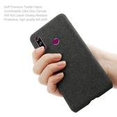 手機殼 適用LG W10手機殼布面輕薄lgw10防摔保護套簡約w10手機套外殼男女