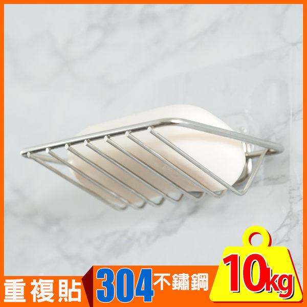 無痕貼 肥皂架 水無痕【C0096】peachylife霧面304不鏽鋼L型肥皂架 MIT台灣製 完美主義