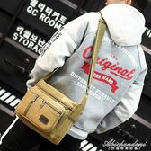 帆布包男包側背包斜背包男韓版時尚時尚戶外休閒商務 黛尼時尚精品