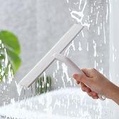 玻璃刮水器擦窗戶清潔刷搽玻璃浴室汽車刮刀清洗工具zzy8032『美鞋公社』
