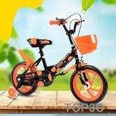 兒童自行車腳踏車2-3-4-6-78歲女男孩121416寸寶寶一體輪單車童車「Top3c」