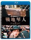新動國際【戰地琴人The Pianist...