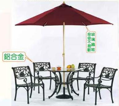 【南洋風休閒傢俱】戶外鋁合金桌椅系列- 玫瑰扶手椅 鋁合金 戶外餐桌椅 (594-22)