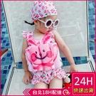 【現貨】兒童連身泳裝兒童泳衣女童【自然浮力安全款】印花可愛裙式三角泳衣附泳帽梨卡CH664