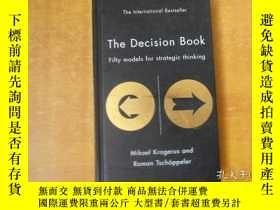 二手書博民逛書店The罕見Decision Book: Fifty Models for Strategic Thinking【英