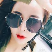 新款時尚太陽鏡女韓版潮復古原宿風墨鏡網紅眼鏡圓臉     易家樂