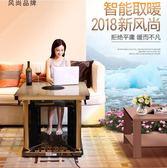 取暖桌 樂焱電暖桌多功能取暖桌電暖爐取暖爐電熱烤火桌家用省電暖器 第六空間 MKS