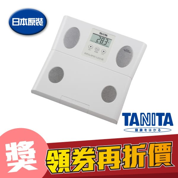 【日本TANITA】塔尼達 體脂肪計 體脂計 BF049 (日本製)