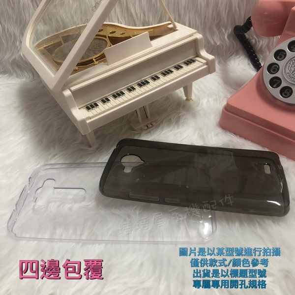 HTC U11 Eyes (2Q4R100)《灰黑色/透明軟殼軟套》透明殼清水套手機殼手機套保護殼果凍套保護套背蓋