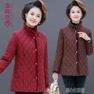 羽絨外套中老女裝冬裝棉襖新款冬季棉衣媽媽裝洋氣高貴短款棉外套 快速出貨