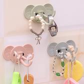 ✭慢思行✭【M088】創意大象多用掛勾 廚房 浴室 居家 黏貼 門後 強力 免釘 懸掛 收納 小物
