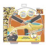 限時優惠 ➘➘➘ 《 神偷奶爸 Despicable Me 》小小兵 - 救援直升機 ╭★ JOYBUS玩具百貨