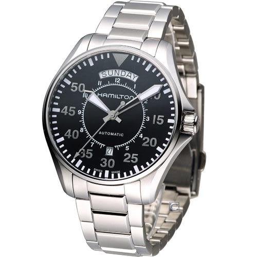 漢米爾頓 Hamilton Khaki Aviation 航空軍用飛行機械錶  H64615135