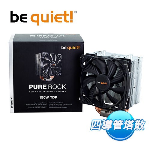 Be quiet! Pure Rock 極靜音四導管塔型散熱器