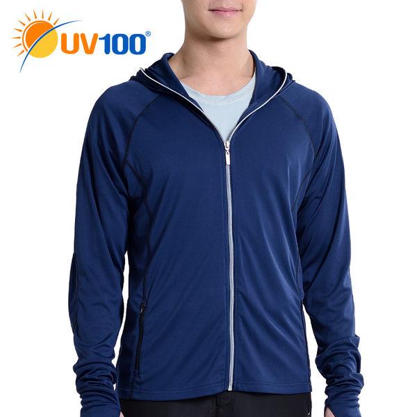 快速出貨 UV100 防曬 抗UV-口罩連帽休閒外套-男