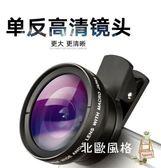 手機鏡頭通用外置拍照攝像頭二合一單反廣角微距鏡頭套裝 耶誕交換禮物
