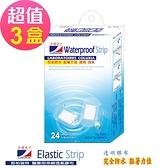 LaboRat那柏瑞特 100%防水膠布(小)24片/盒 1.9x3.8cm(3盒販售)