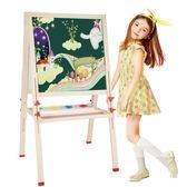 畫板兒童畫板雙面磁性小黑板可升降畫架支架式家用寶寶畫畫塗鴉寫字板免運 二度