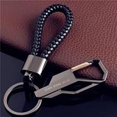 鑰匙扣 男士簡約商務汽車鑰匙扣金屬腰掛 合金鑰匙鏈鑰匙圈創意定制刻字【快速出貨八折鉅惠】