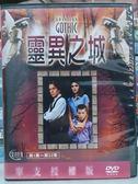 R18-043#正版DVD#靈異之城 6碟#歐美影集#挖寶二手片