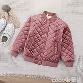 熱賣嬰兒棉衣外套 寶寶外套秋冬加厚棉衣男童加厚衣服新款兒童女童保暖棉服嬰兒冬裝 coco