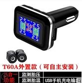 胎壓監測專用電池cr1632傳感器主機氣嘴零配件 【全館免運】 YJT