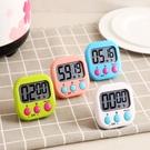 BO雜貨【SV9648-1】大螢幕電子計時器 料理烹飪 競賽 倒數計時 直播 活動計時 廚房定時器 大按鍵