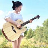 吉他 單板民謠初學者成人學生入門自學40寸木質男女通用 LC2457 【VIKI菈菈】