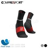 【Compressport瑞士】減震壓縮襪 黑紅/混紡灰/白 CS1-5400-0 原價1000元