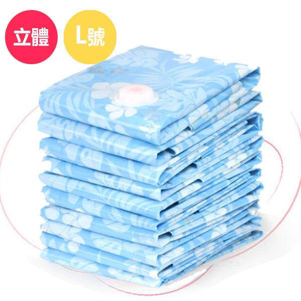 真空 壓縮袋 立體 藍鑽小花 【6入】 加厚型 (L號) 【創意巴巴】