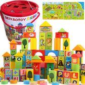 大塊積木3-8歲拼裝早教益智玩具2-3-6歲 WE1108『優童屋』
