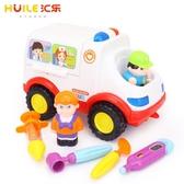 匯樂小醫生玩具套裝兒童救護車女孩過家家寶寶電動2-3歲男孩打針4