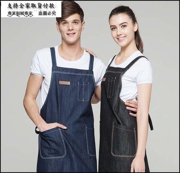 小熊居家韓版圍裙牛仔背帶圍裙 咖啡店奶茶店工作服圍裙 時尚個性廚房做飯服務員 工作圍裙特價