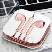 【SZ】創意 立體 迷你 小巧 玫瑰金 耳機線 閃亮登場 原廠外觀 高音質線控耳機