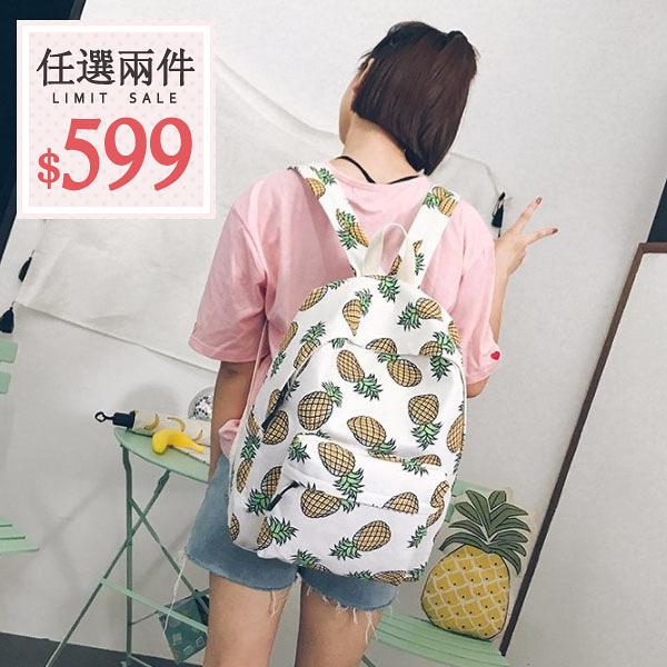 滿版水果後背包- 韓系超大容量滿版水果後背包 【AN SHOP】