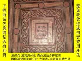 二手書博民逛書店Highroads罕見of Geography BOOK II.