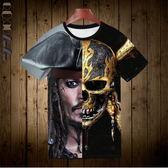 男士短袖t恤圓領修身上衣夏季日系滌綸內搭網眼男裝加勒比海盜