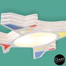吸頂燈★兒童燈飾 俏皮飛機造型 3燈 吸...