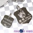 【Fulgor Jewel】富狗 客製化...