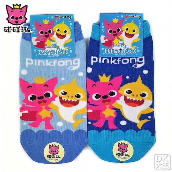碰碰狐BABY SHARK直板襪 PF-S101 合圖款 ~DK襪子毛巾大王